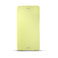 Style Cover Flip SCR58 for Xperia X Performance (Lime Gold)