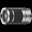 E 55-210mm F4.5-6.3 OSS
