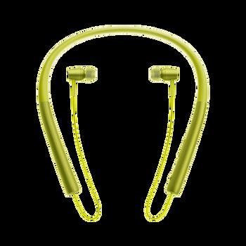 h.ear in Bluetooth Headphones (Yellow), , hi-res