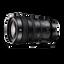 E-Mount E PZ 18-110mm F4 G OSS Lens