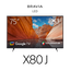 "75"" X80J   4K Ultra HD   High Dynamic Range (HDR)   Smart TV (Google TV)"