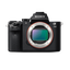 Alpha 7 II Digital E-Mount Camera with Full Frame Sensor (Body only)