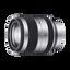 E-Mount 18-200mm F3.5-6.3 OSS Lens
