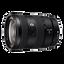APS-C E-Mount 16-55mm F2.8 G Zoom Lens