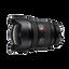 FE 12-24mm F2.8 GM