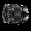 E-Mount 10-18mm F4 OSS Lens