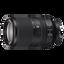 SEL70300G Full Frame E-Mount FE 70-300mm F4.5-5.6 G OSS Lens