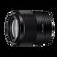 Full Frame E-Mount FE 35mm F1.8 Wide-angle Prime Lens