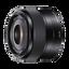 APS-C E-Mount 35mm F1.8 OSS Lens