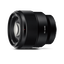 SEL85F18 Full Frame E-Mount 85mm F1.8 Lens