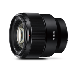 Full Frame E-Mount 85mm F1.8 Lens, , hi-res